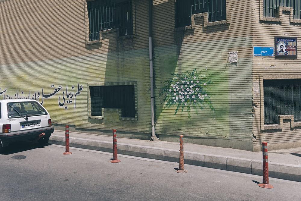 iran036.jpg