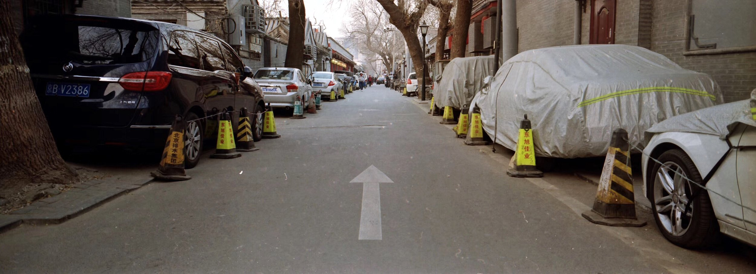A street in the Hutongs in the city of Beijing in China