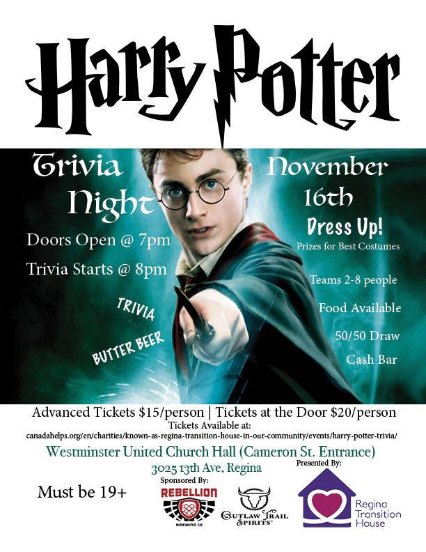 HarryPotterPoster.jpg