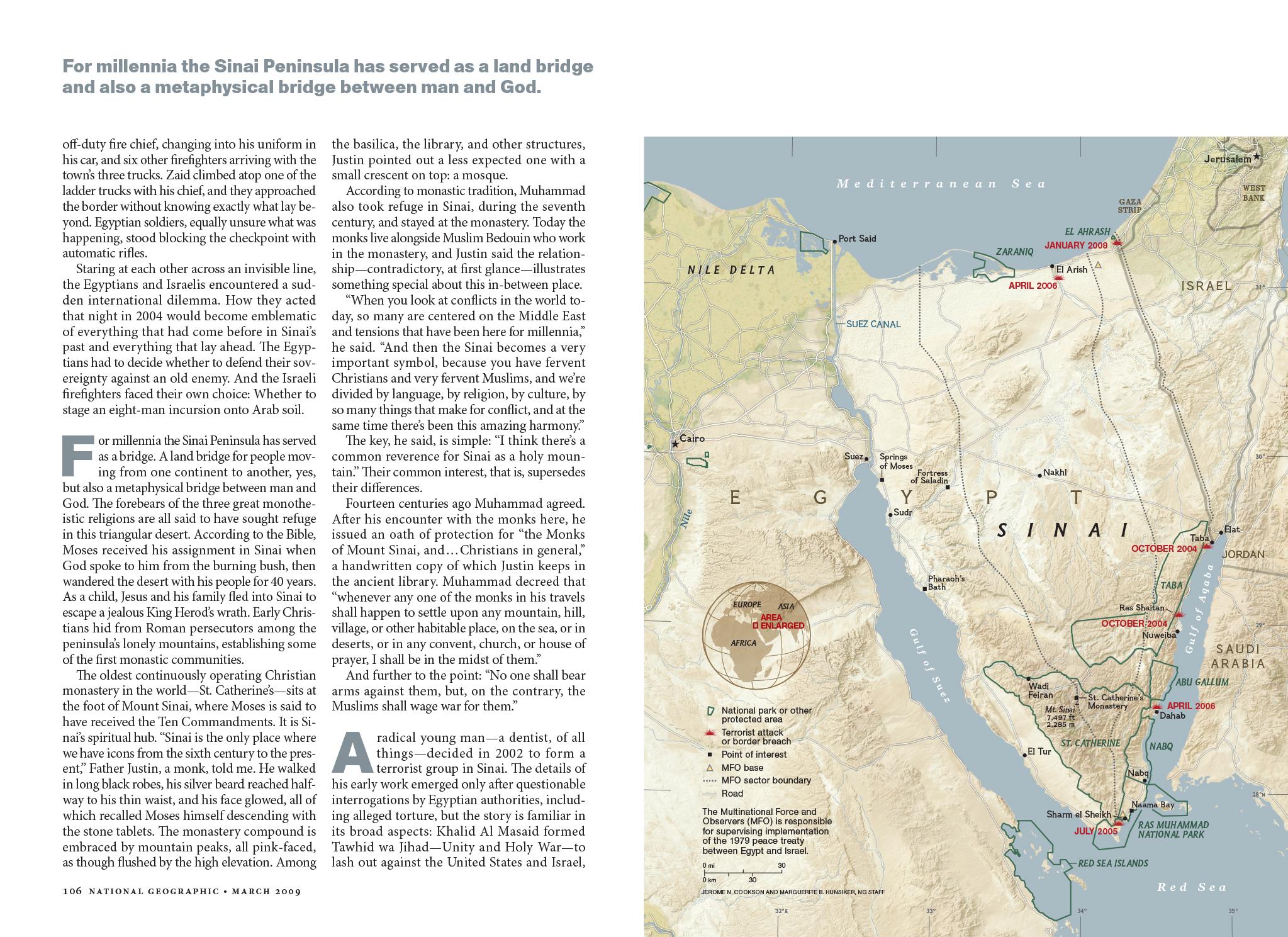 Sinai MM7615-5.jpg