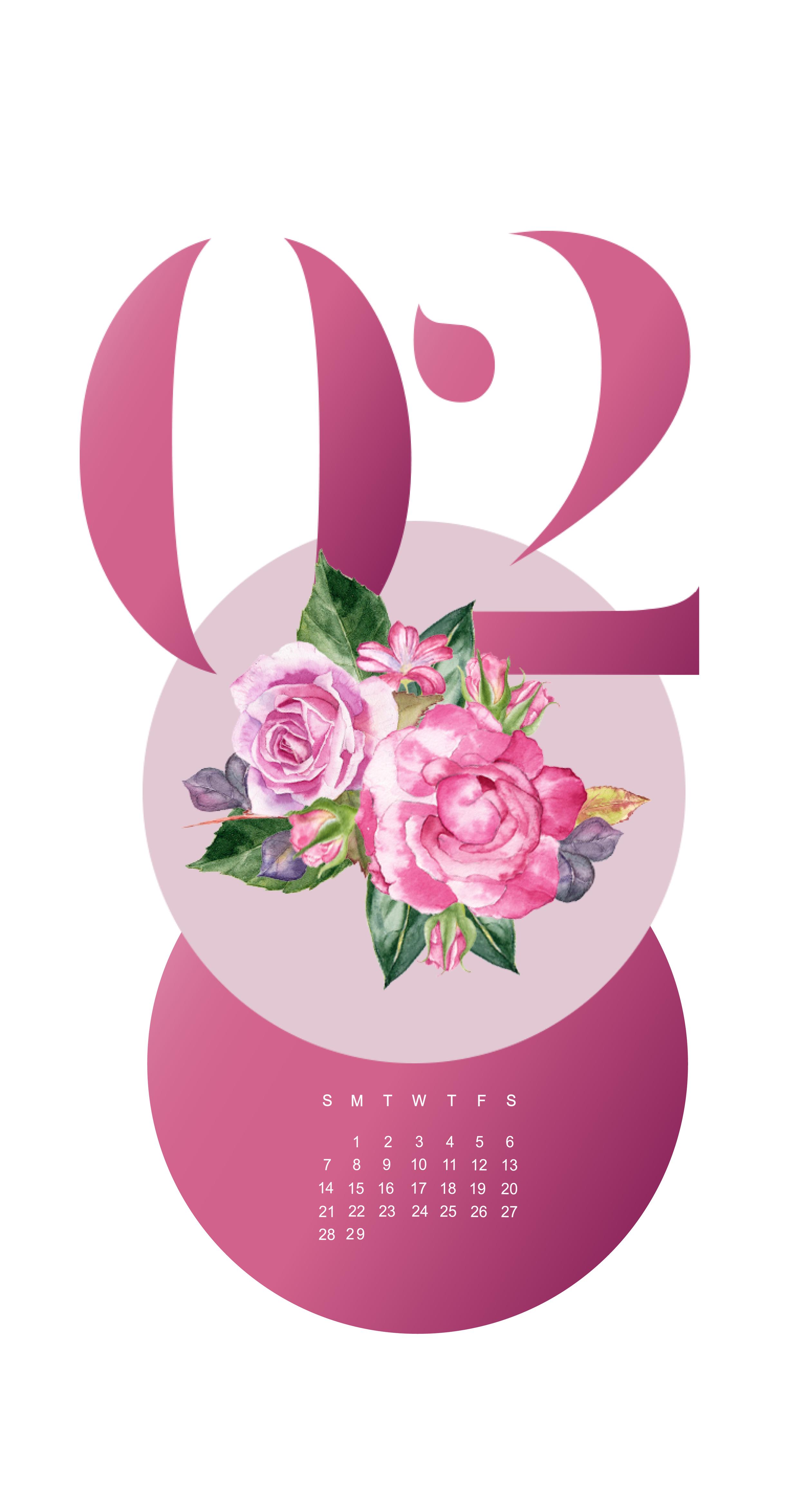2016-Calendar-February-01.png