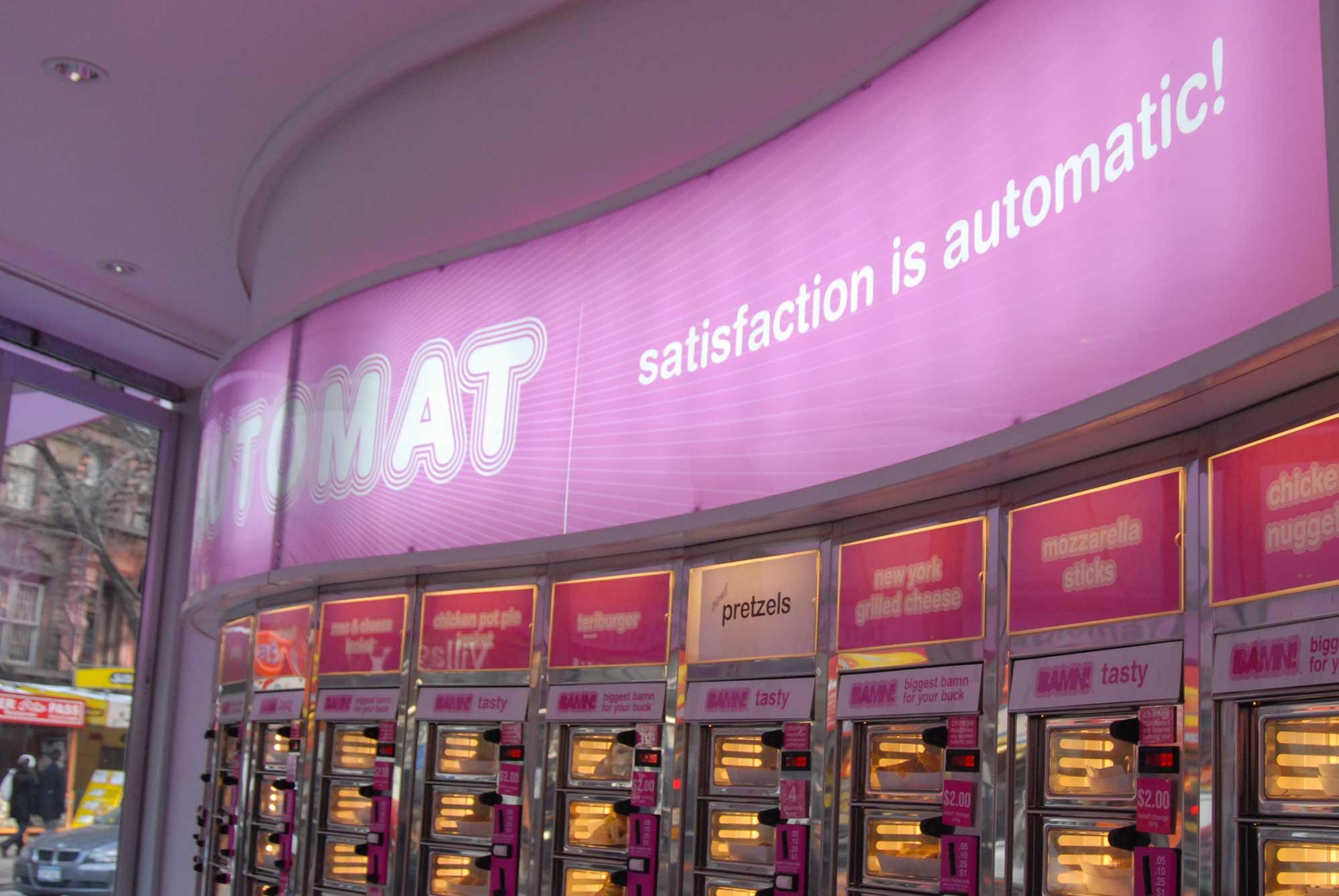 Bamn-Automat-New-York--stenberg-3885.jpg
