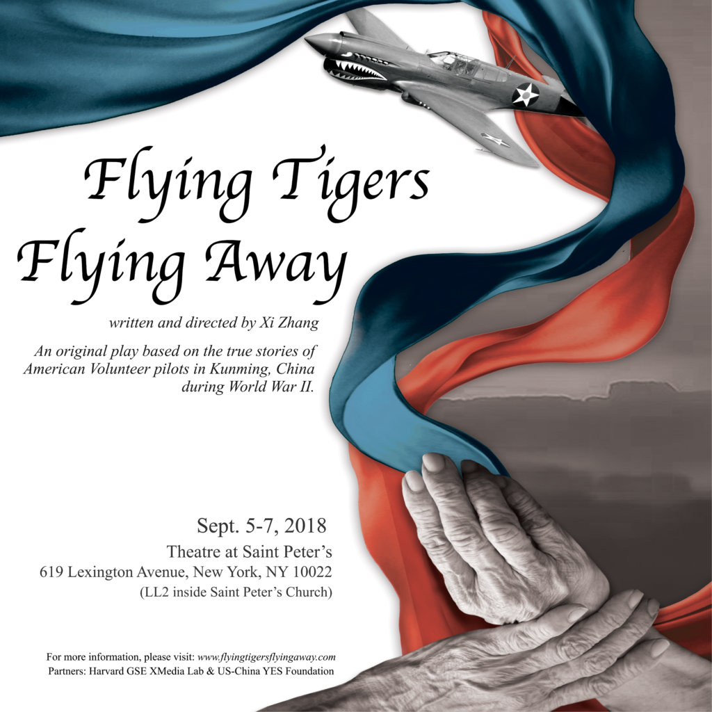 Announcing her Off-Broadway Debut - After just graduating from college this past May, Christina will be making her Off-Broadway debut this coming September in the new play, Flying Tigers Flying Away. The play centers around three American pilots who travel to China to defend against the Japanese in WWII. Christina will be playing the role of Leslie, the fiance of one of the American pilots.Christina is incredibly excited and grateful to be making her NYC and Off-Broadway debut in such a special piece of theatre that allows her to explore the history of her home country.Flying Tigers Flying Away will premiere at the York Theatre Company from September 5th-7th. Tickets and more information can be found here: https://www.flyingtigersflyingaway.com/