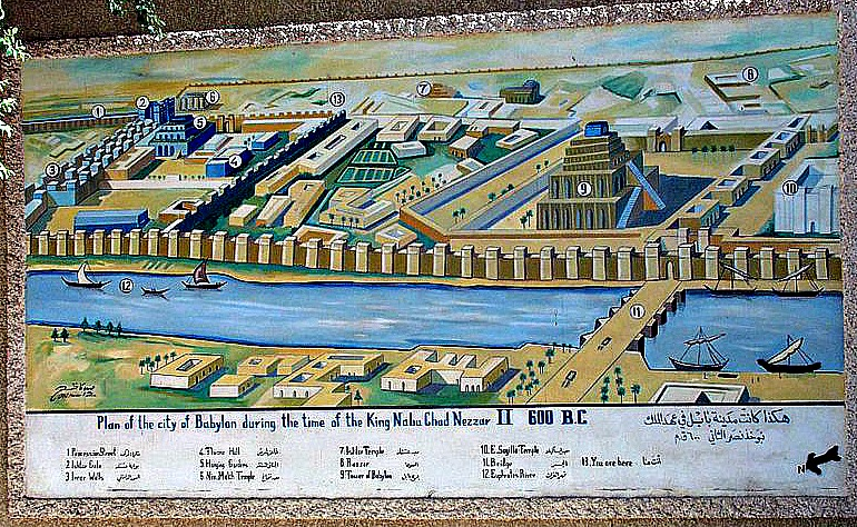 """""""Plan of Babylon RB"""". Licensed under CC BY-SA 3.0 via Wikimedia Commons"""