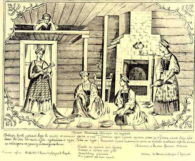 Russian maidens perform divination with chickens to determine who their future husbands might be