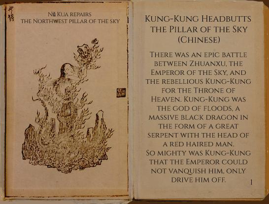 SL story Kung Kung pg1 npic.jpg