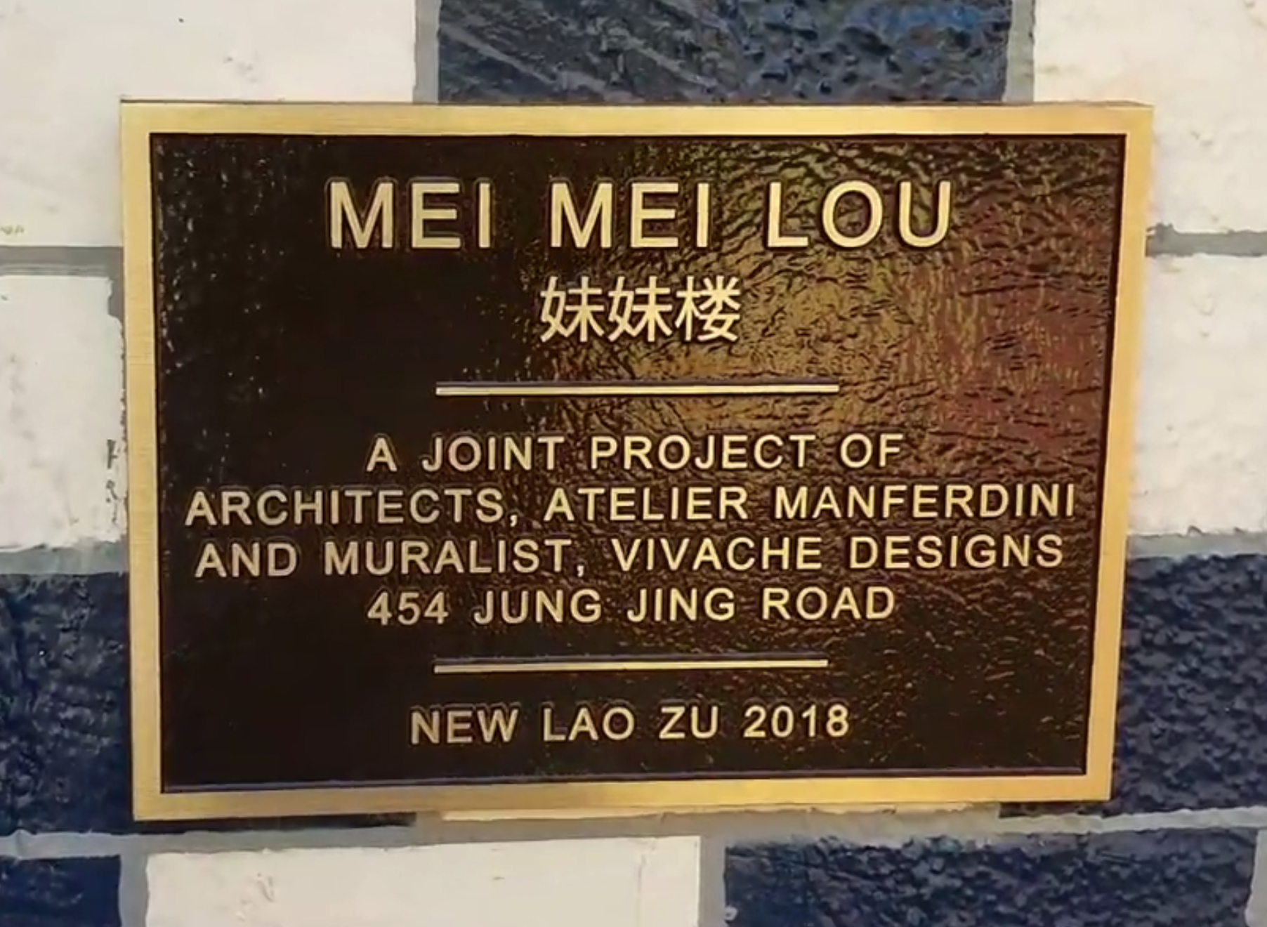 We are your proven Mural Painters and we are here to stay. This bronze plaque will give you the confidence in our ability and proves that our passion, talent and mural work is well established in the mural painting industry.