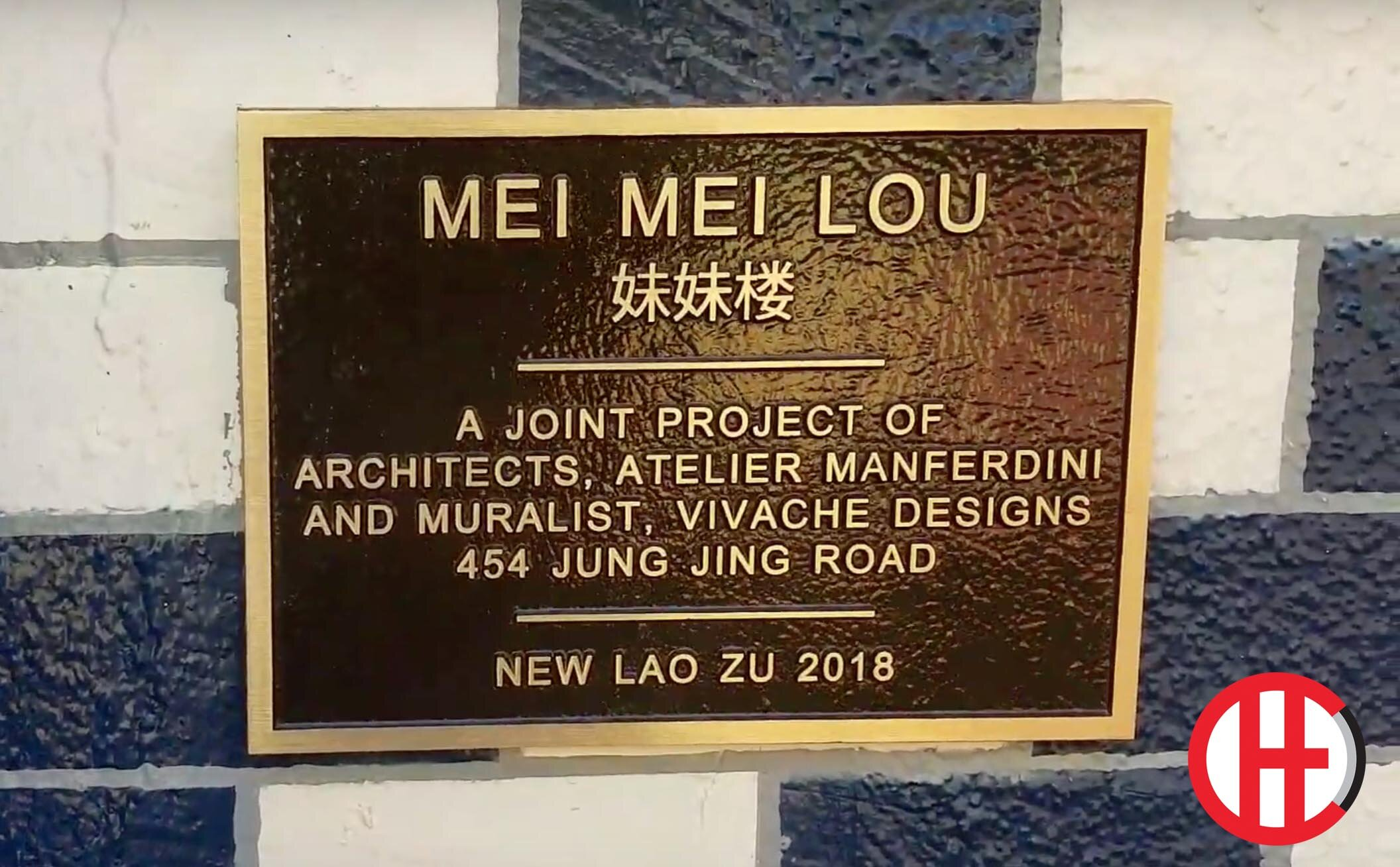 Mural painters Vivache Designs were awarded a bronze plaque with there name on it. You can see this fantastic Mei Mei Lou building mural now an iconic Public Art Landmark at 454 Jung Jing Rd, Los Angeles, CA 90012.