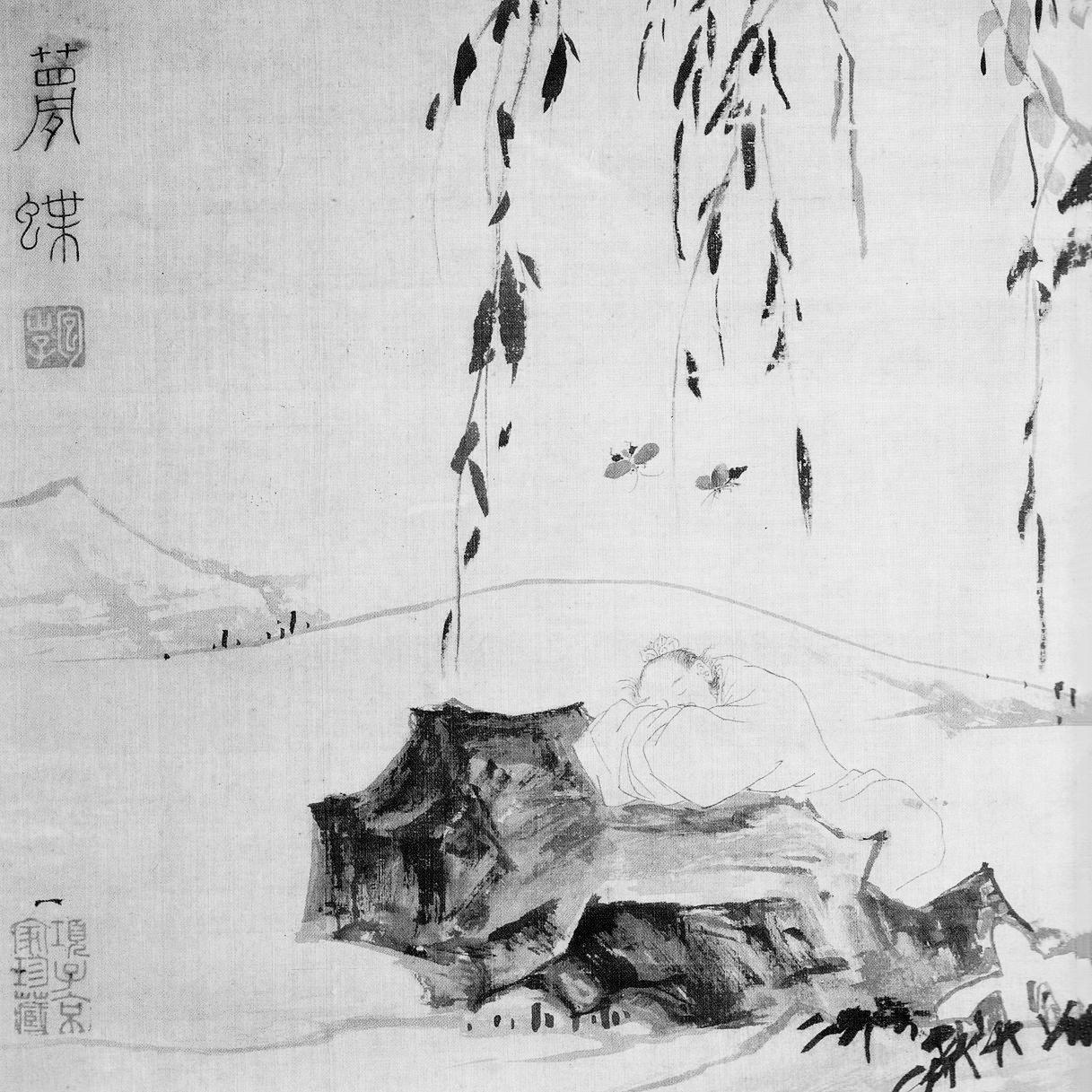 1200px-Dschuang-Dsi-Schmetterlingstraum-Zhuangzi-Butterfly-Dream.jpg