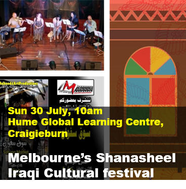 Shanasheel Melbourne's small icon.png