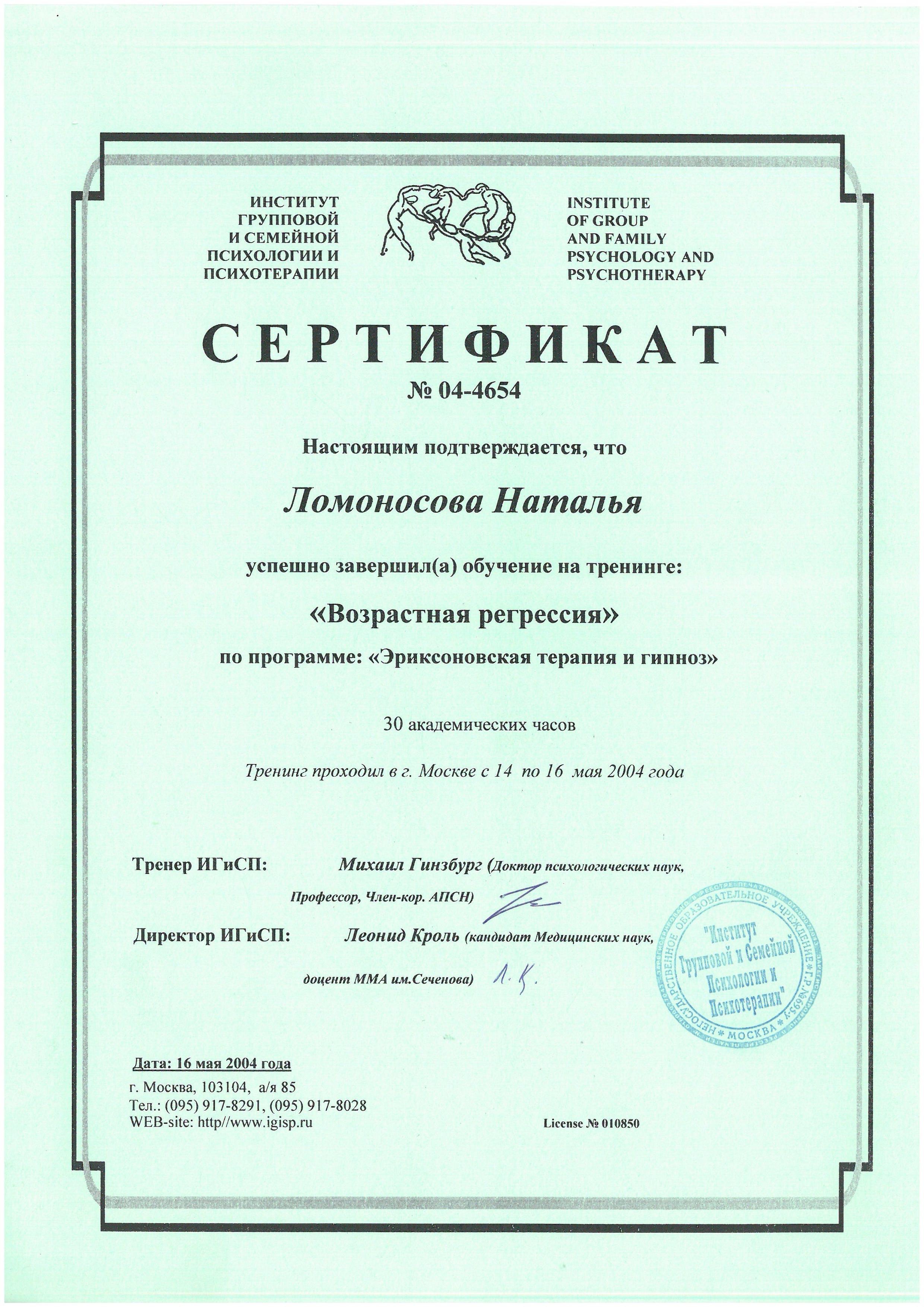 SKMBT_C224e17060618120_Сторінка_25.jpg