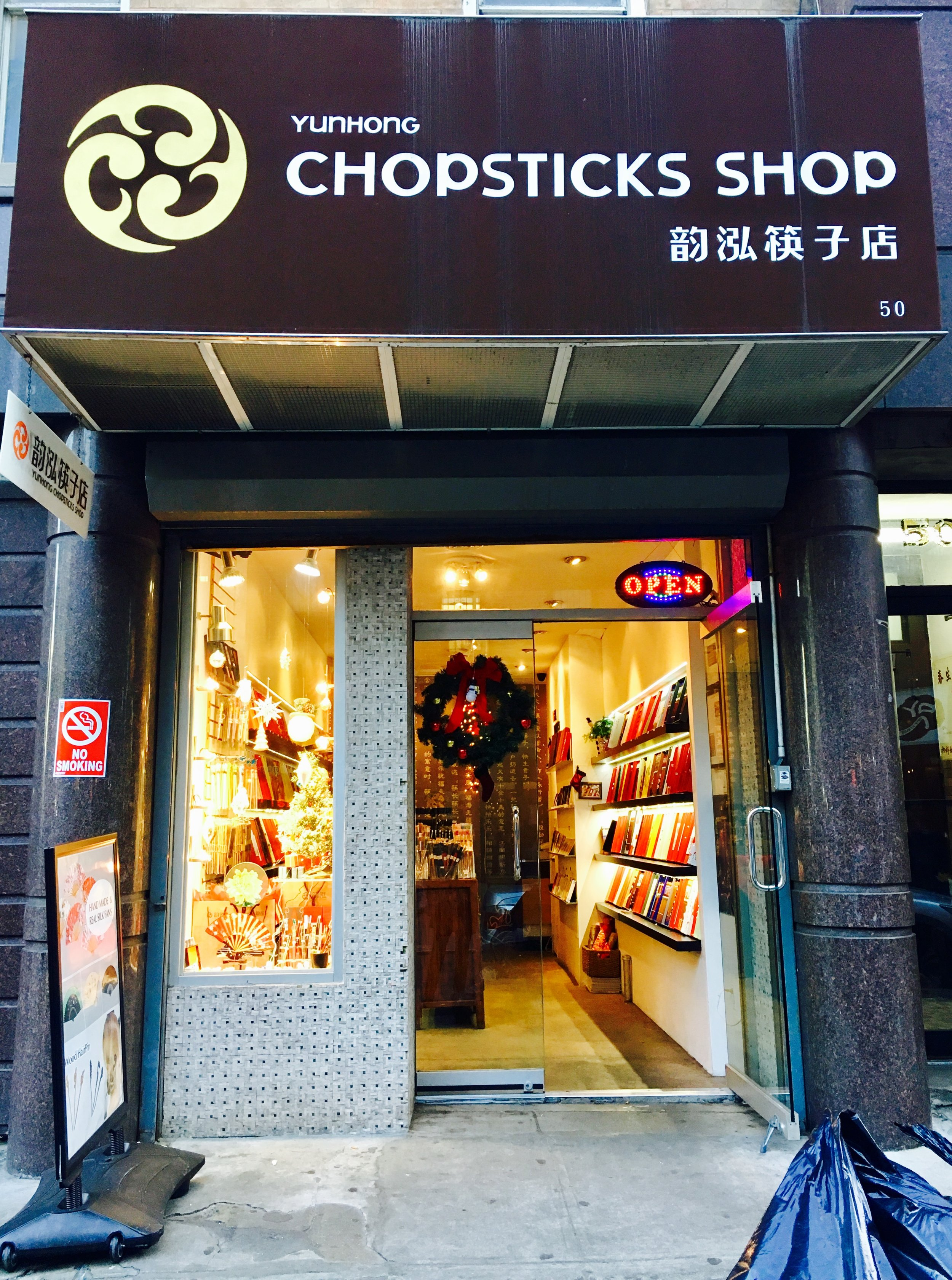 chopstickshop.jpg