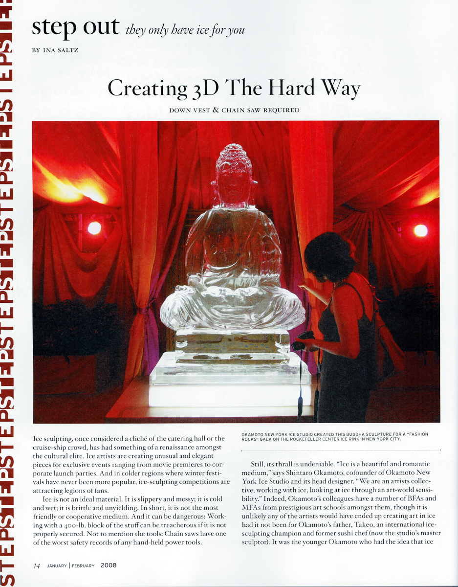 Step-Inside-Design-Article.jpg