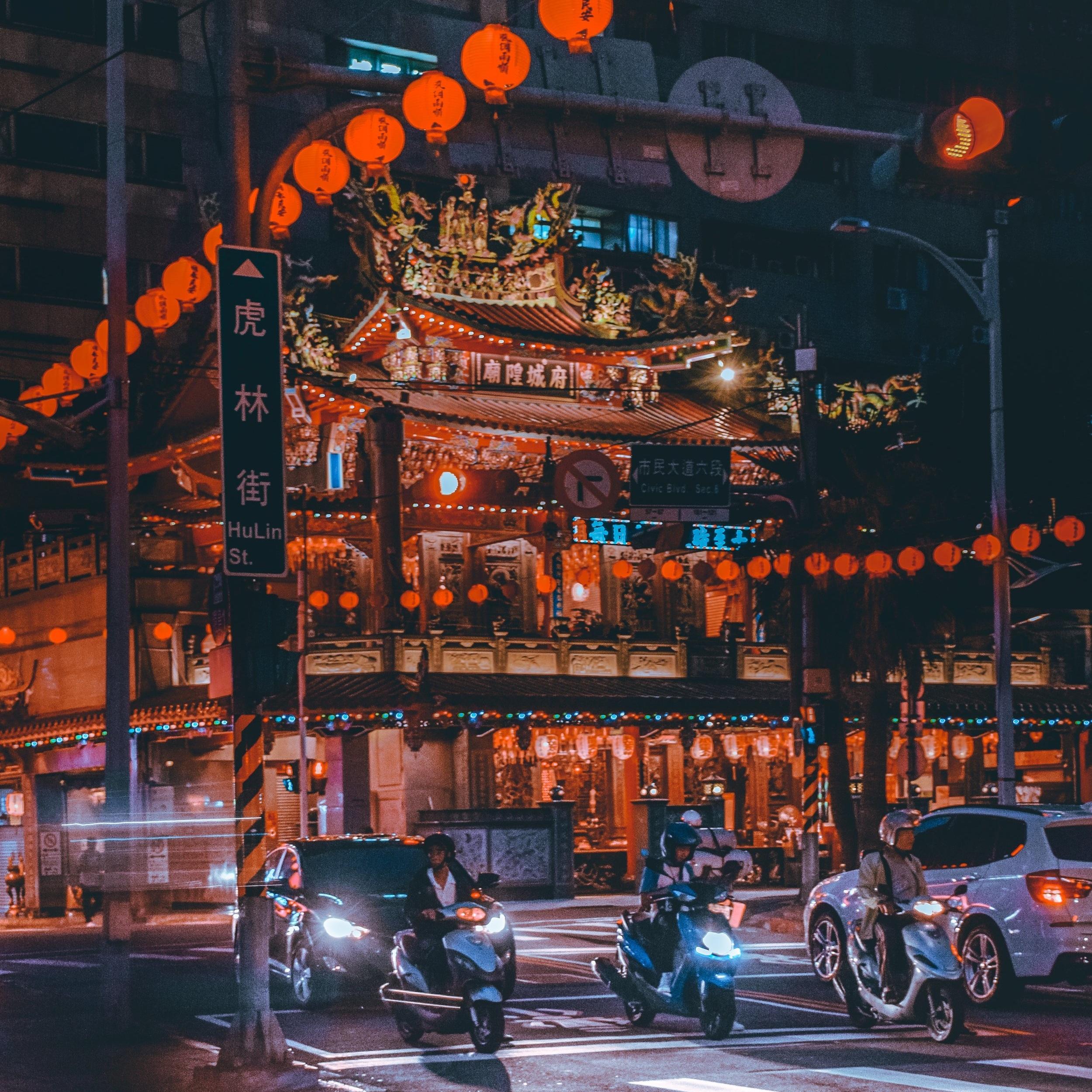 March 2020 - Taiwan