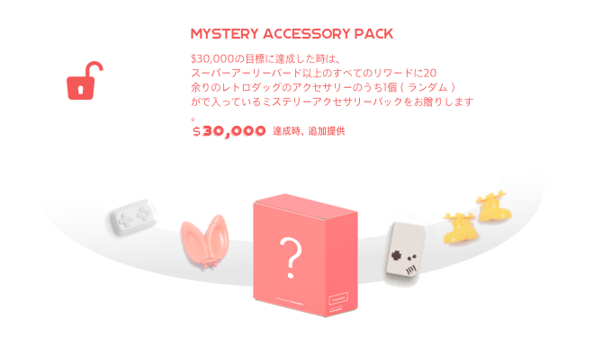IMG-20-1(STRETCH GOALS) -UNLOCKED-_JPN.png