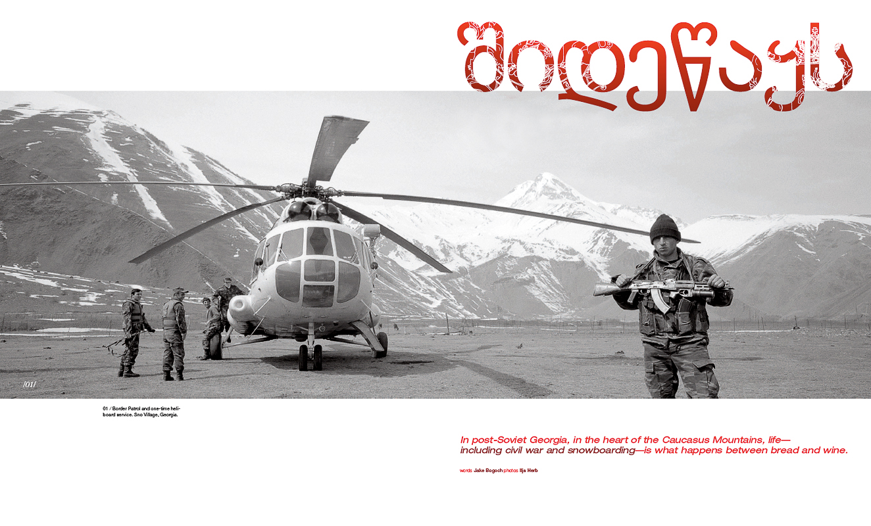 choppersoldier.georgia.jpg