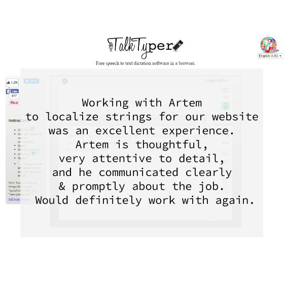 TalkTyper.com: Localized UI and instructions
