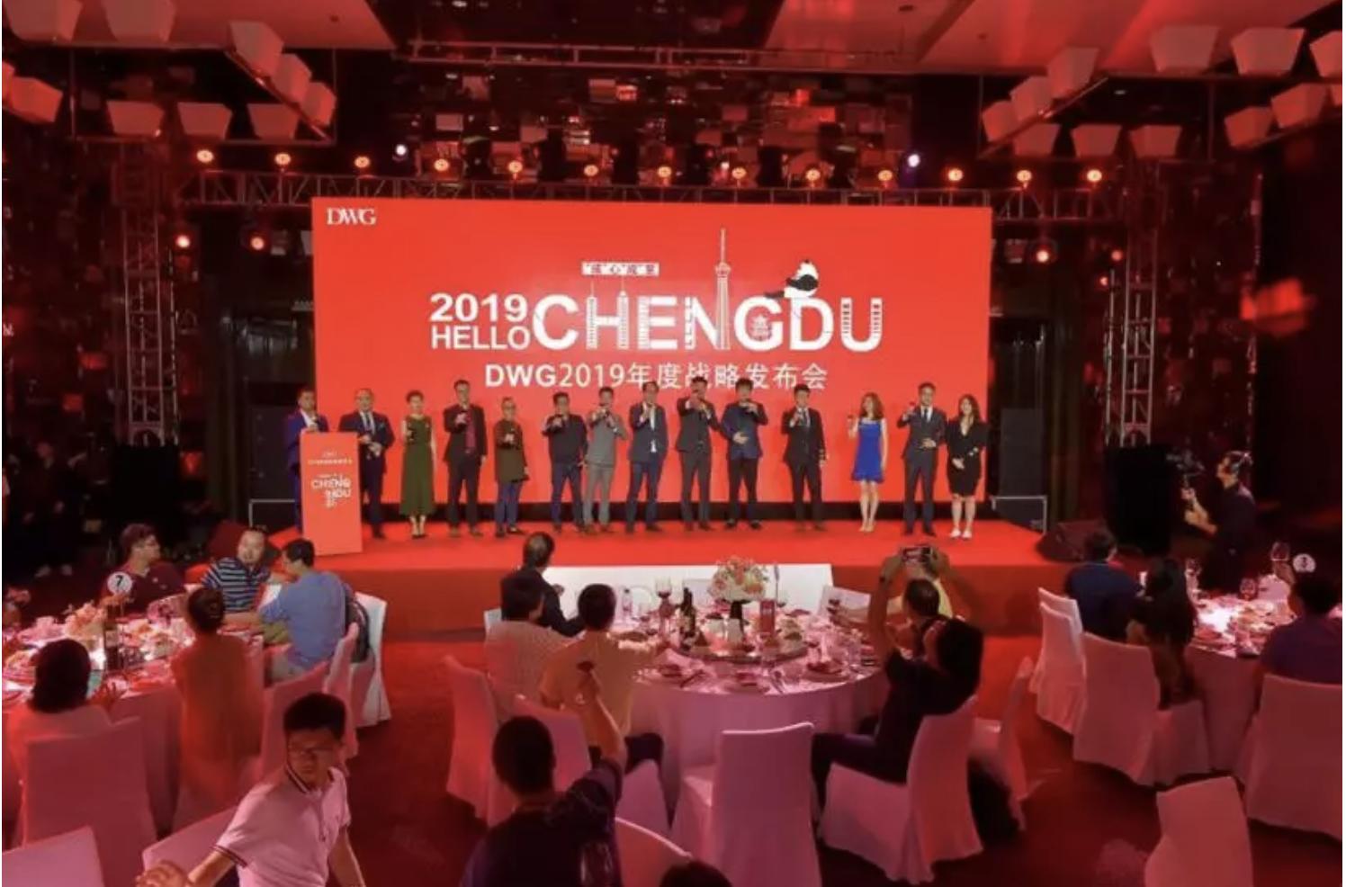 Chengdu.png