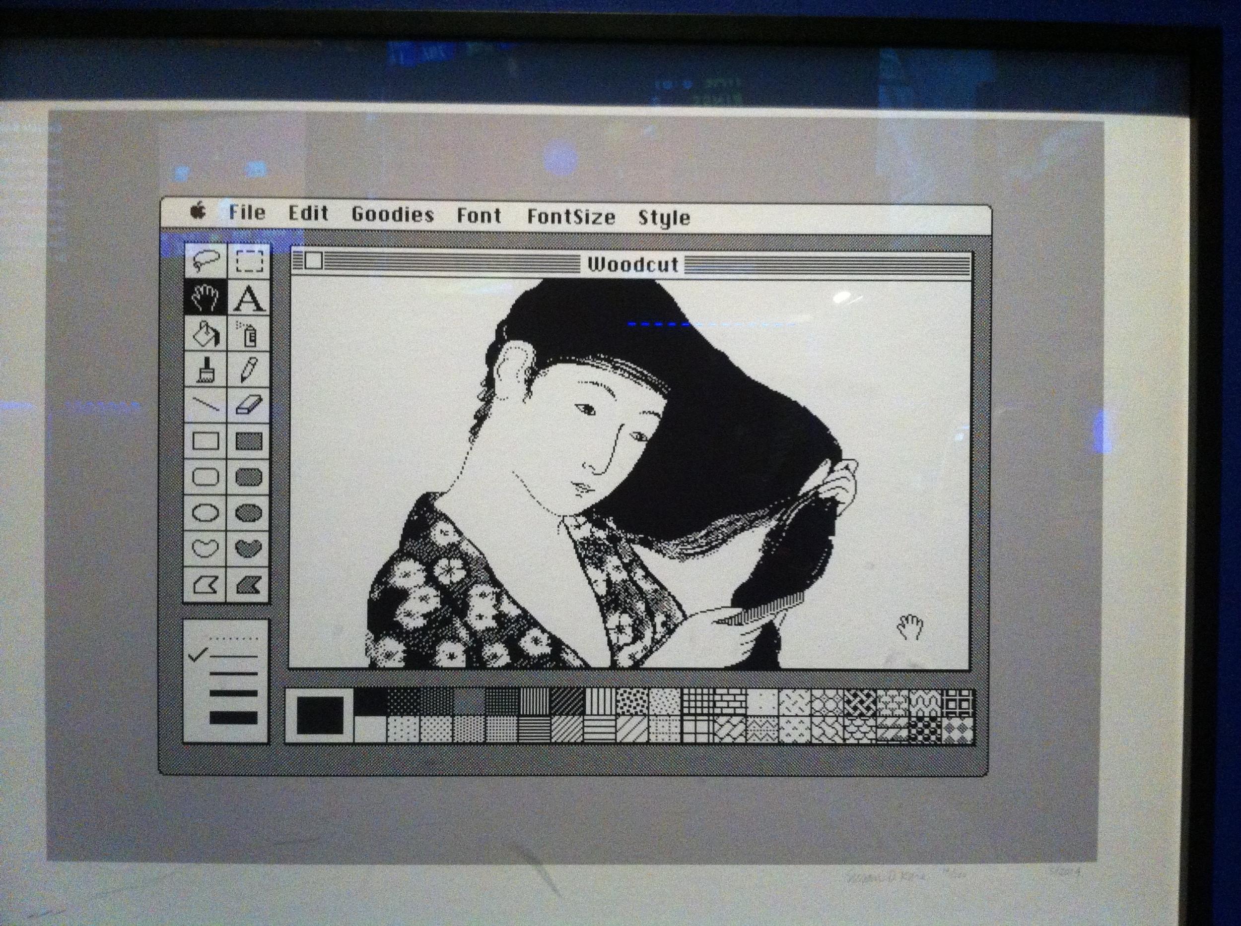 Digital-Revolution-Barbican (9).JPG