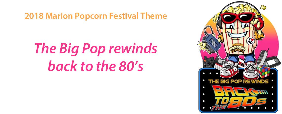 popcornfest.jpg