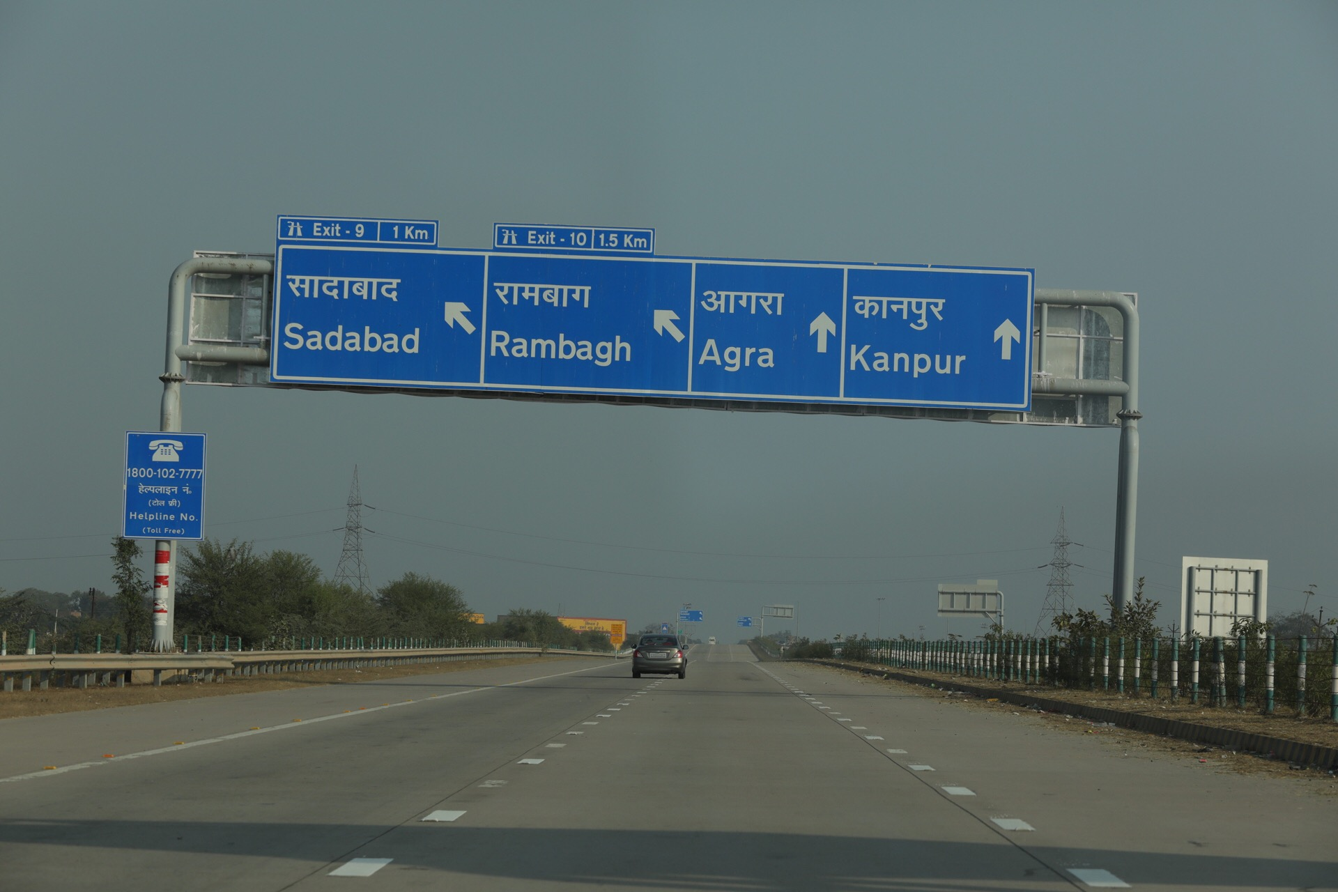 Nearly in Agra