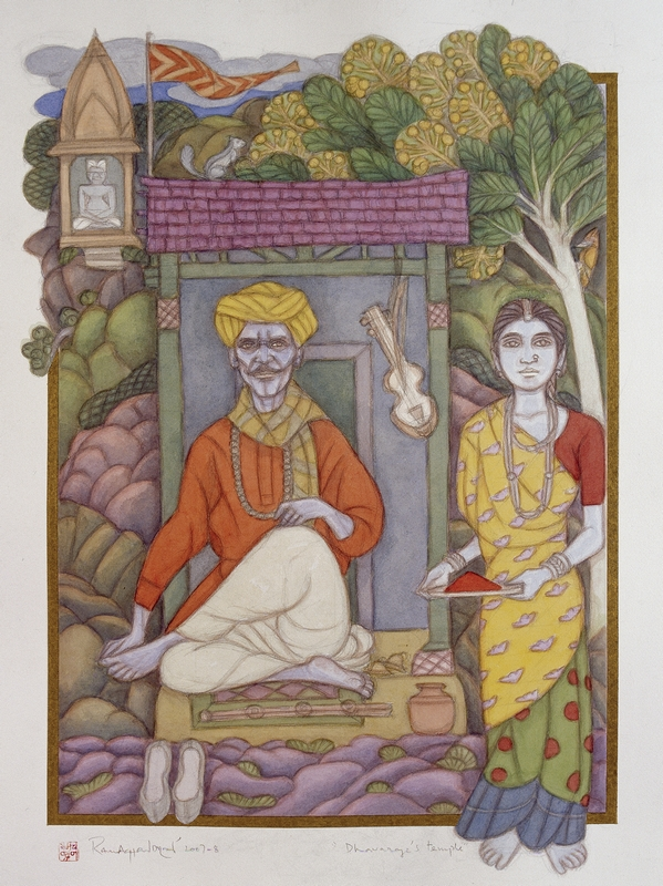"Dhowraji's Temple | Watercolour on paper | 29"" x 21"" | 2007-2008"