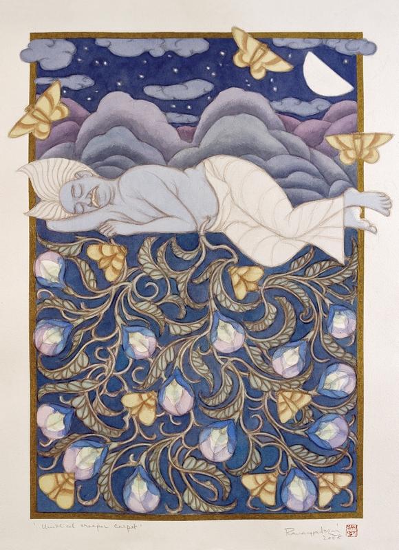 "Umbilical Creeper Carpet | Watercolour on paper | 29"" x 21"" | 2008"
