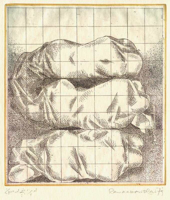 "Upar Nechey Damiyan | Etching | 8"" x 5"" | 1979"