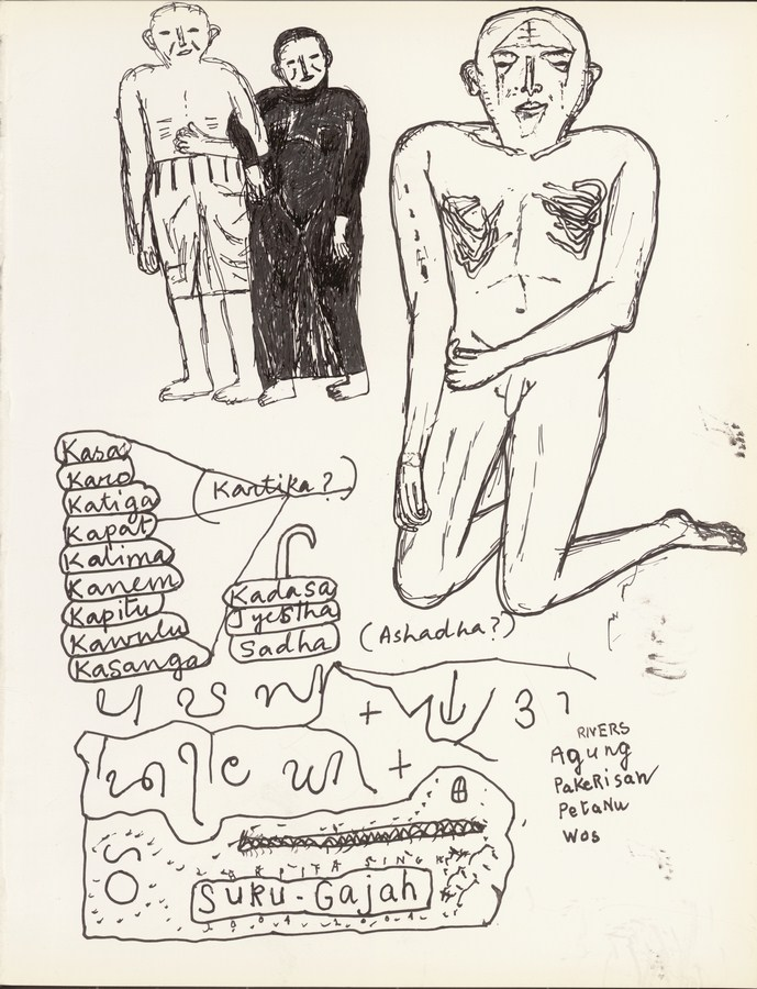 "Arpita Singh   Untitled   Ink on paper   8.5"" x 6.5""   2003"