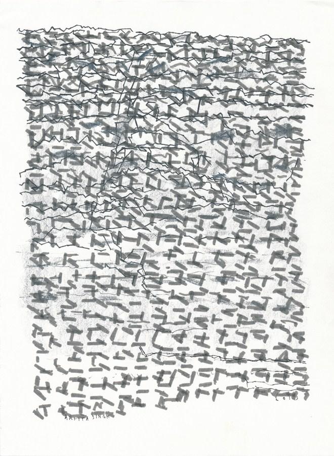 "Arpita Singh   Untitled   Pen & ink on paper   11"" x 8.5""   2013"