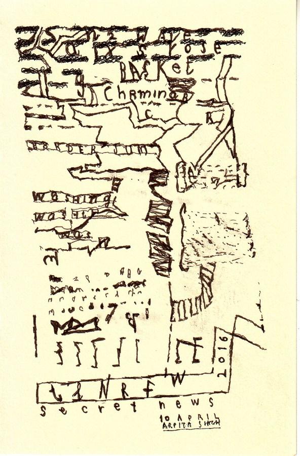 "Arpita Singh   Secret News   Drawing on paper   7"" x 5""   2016"