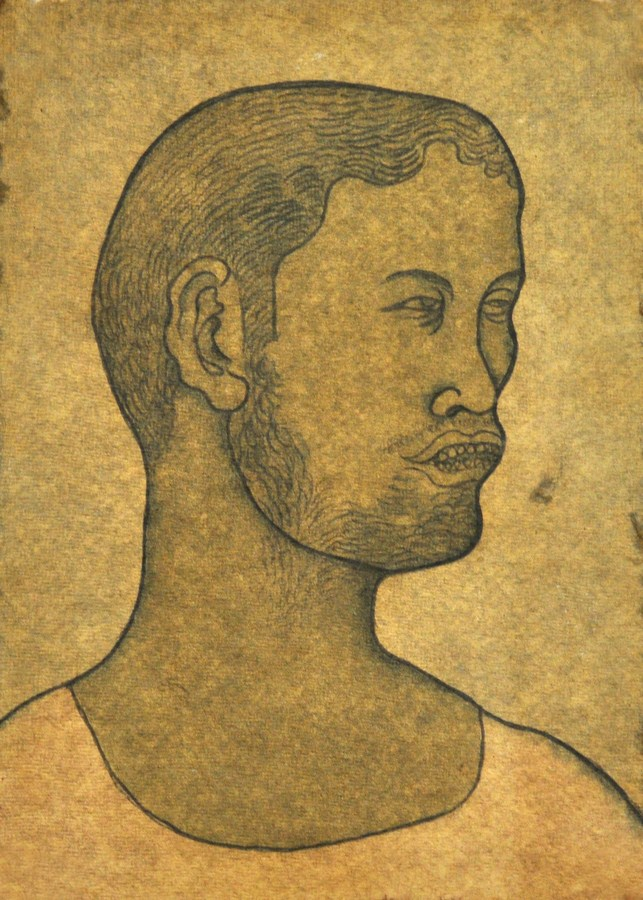 "Gipin Varghese | Jail # Hand Drawn # Work of Art | Acrylic on handmade paper | 10.25"" x 7.5"" | 2010"