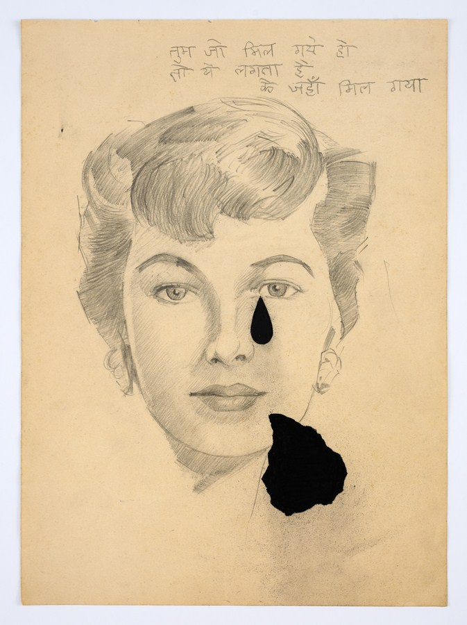 "Atul Dodiya | Untitled - I (Ghatkopar Girlfriend) | Pencil and soft pastel on paper | 14.75"" x 10.75"" 