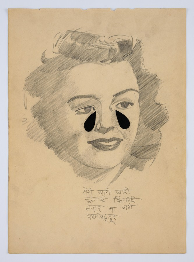 "Atul Dodiya | Untitled - IV (Ghatkopar Girlfriend) | Pencil and soft pastel on paper | 14.75"" x 10.75"" 