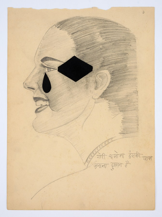 "Atul Dodiya | Untitled - VI (Ghatkopar Girlfriend) | Pencil and soft pastel on paper | 14.75"" x 10.75"" 