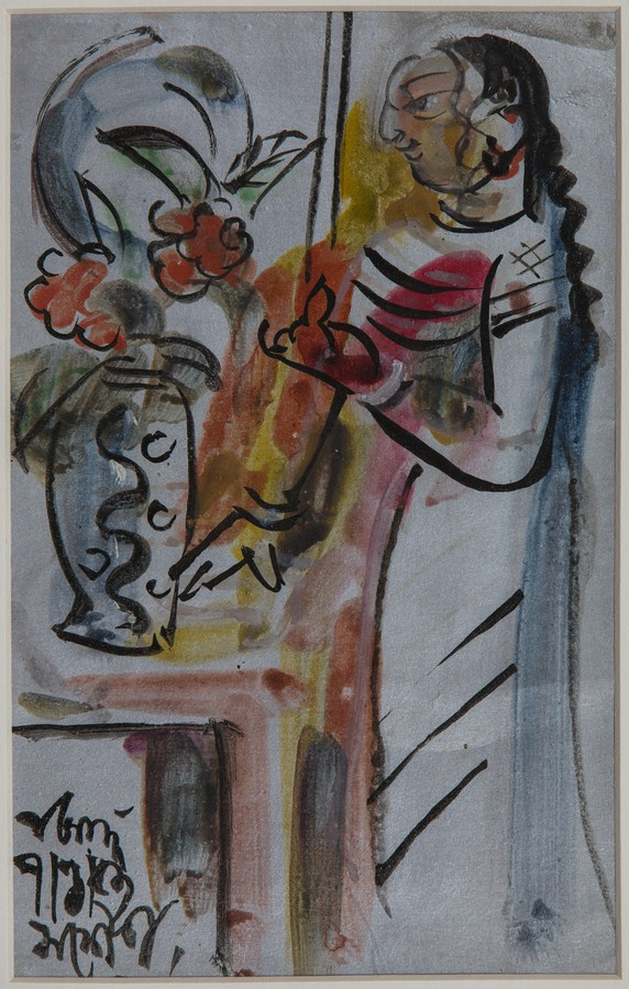 """Lady with Flowers 