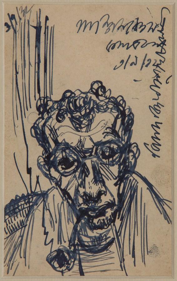 "Self | Portrait Ink on paper | 5.5"" x 3"" | 3/9/32"