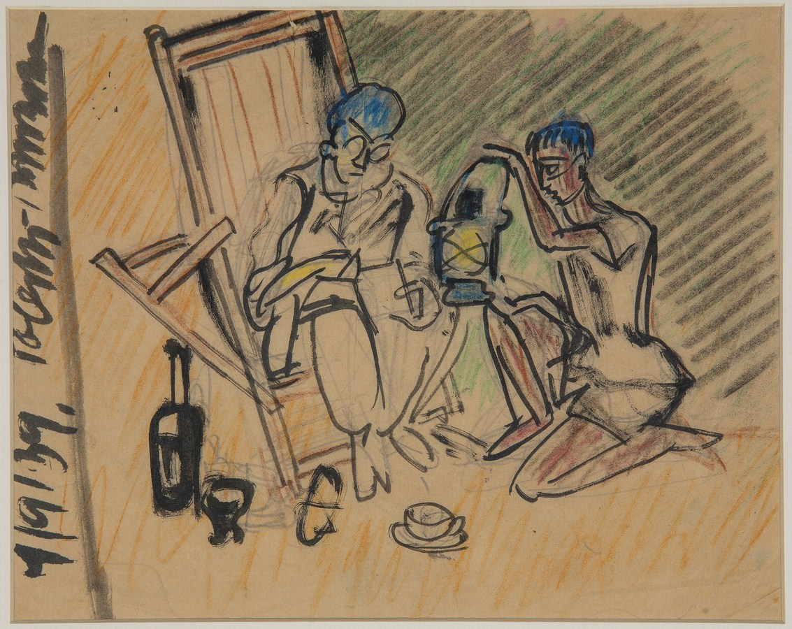 """Reading Boy Lantern 