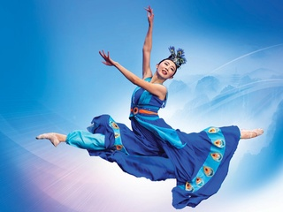 Shen Yun - The AT&T Performing Arts Center, Bass Performance Hall and Music Hall at Fair Park