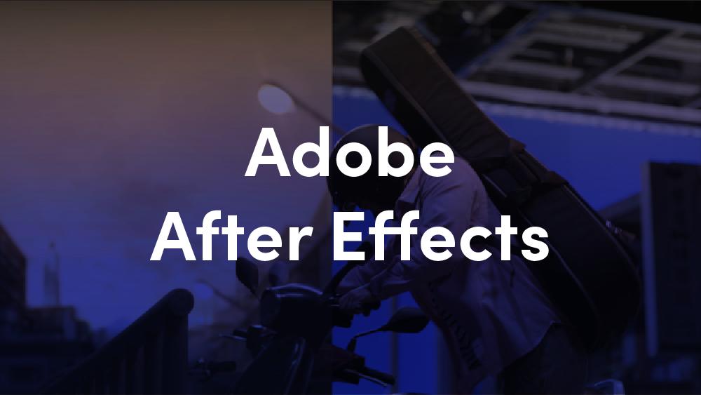 12 Adobe AE.png
