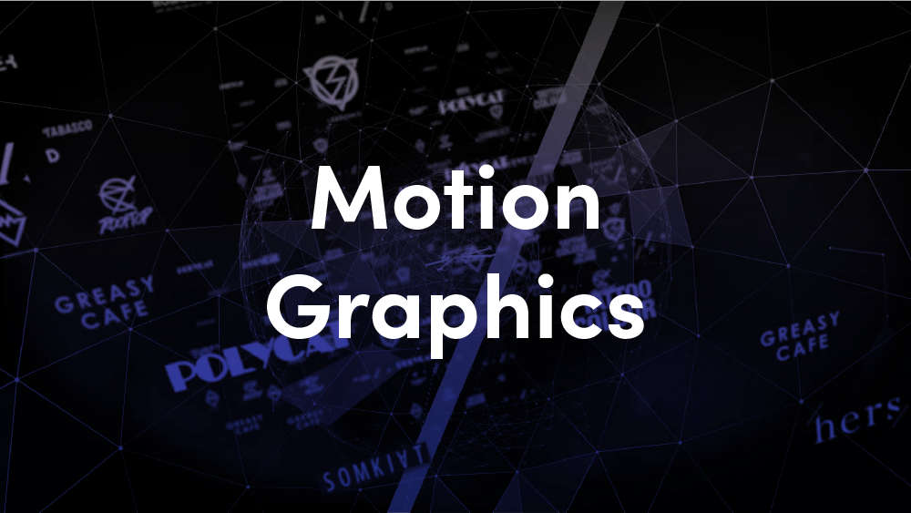 06 Motion Graphics.png