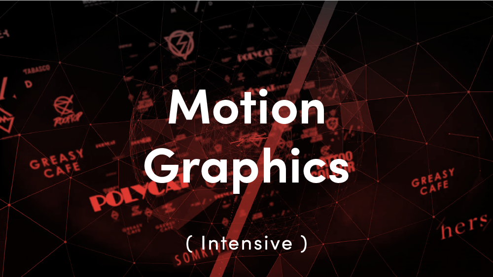 06 Motion Graphics IN.png