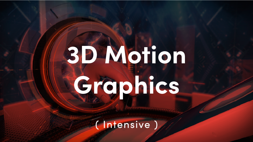 07 3D Motion.png