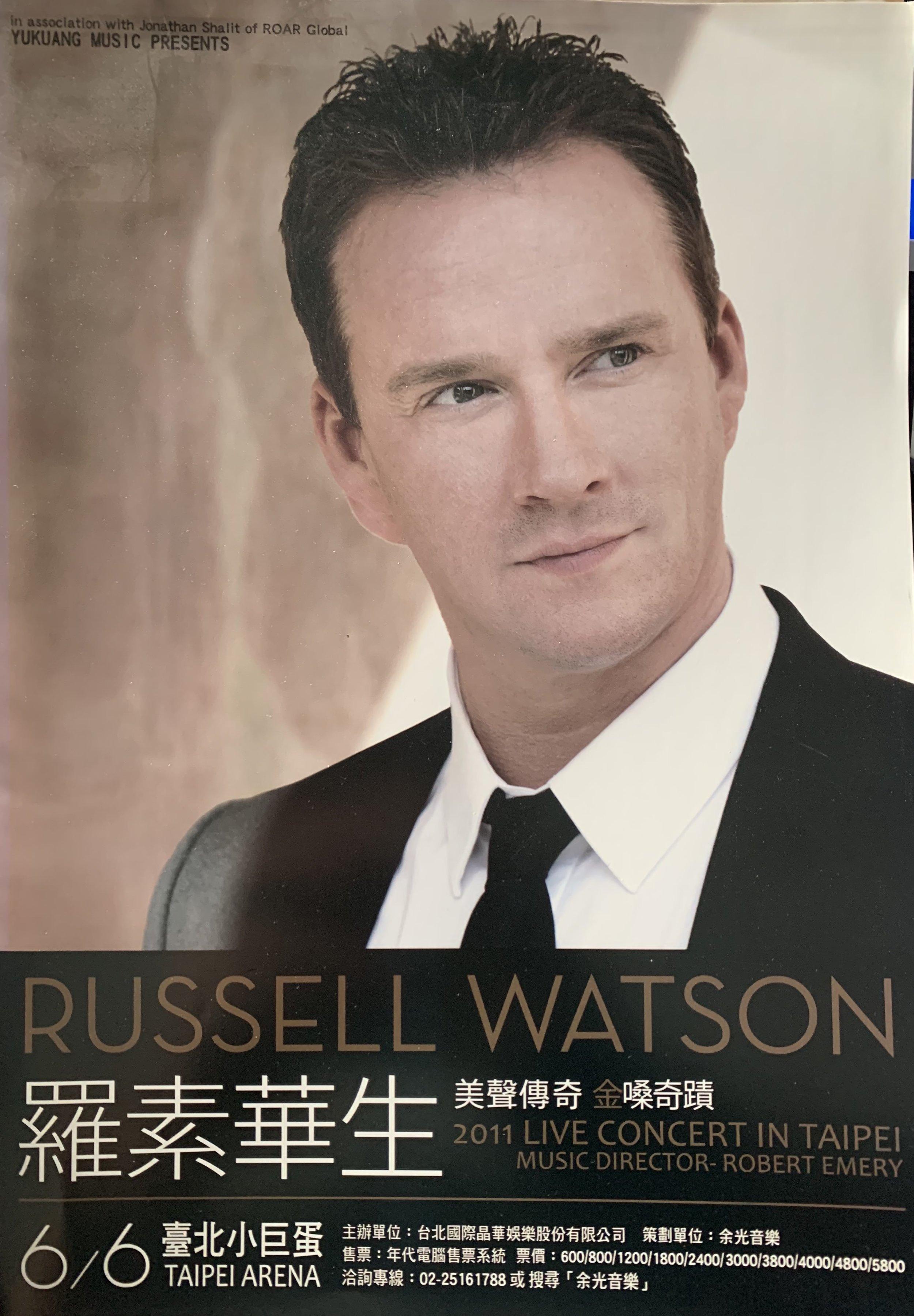 Russell Watson Robert Emery Taipei