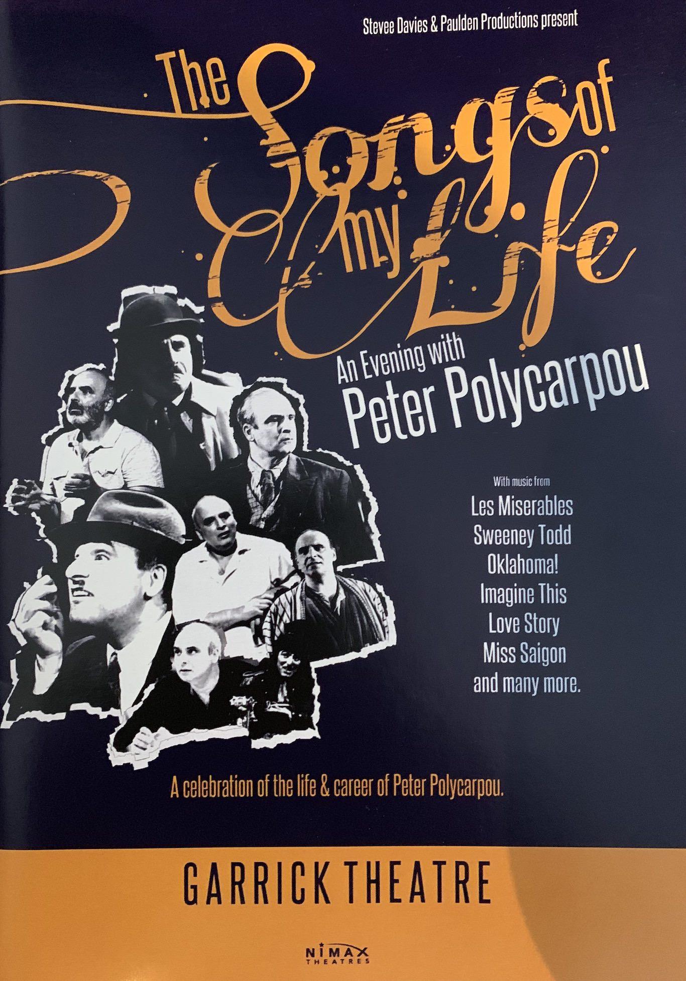 Peter Polycarpou Robert Emery