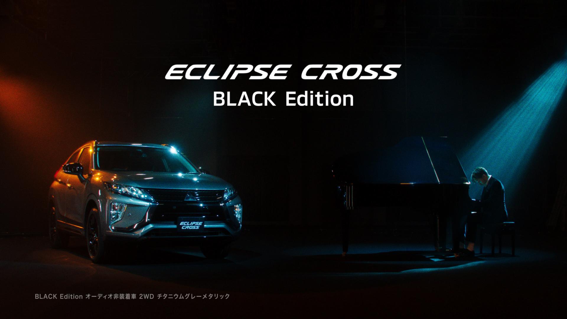 "三菱自動車 ""Eclipse cross black edition"""