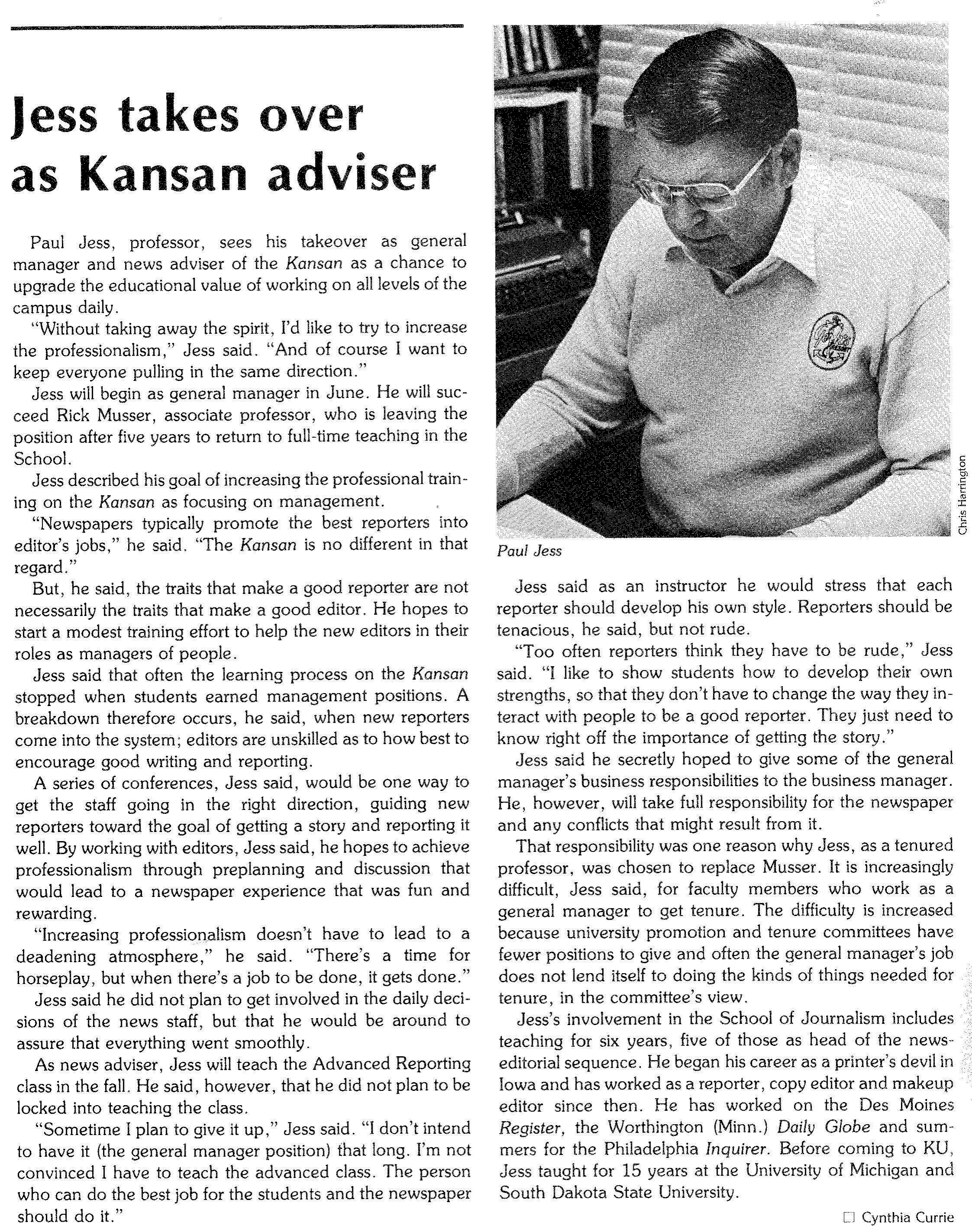 A spread from the Spring 1982 Jayhawk Journalist