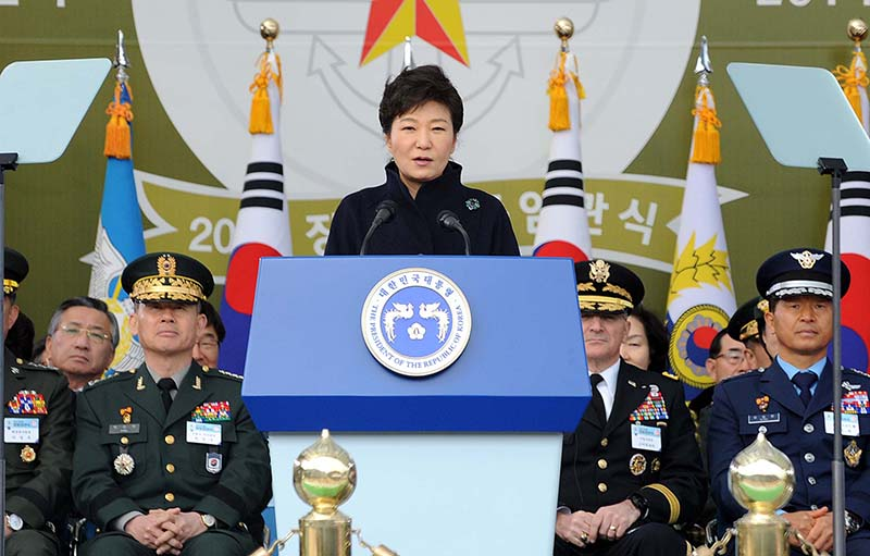 Former South Korean President Park Geun-hye at a commissioning ceremony. Photo via Wikicommons.