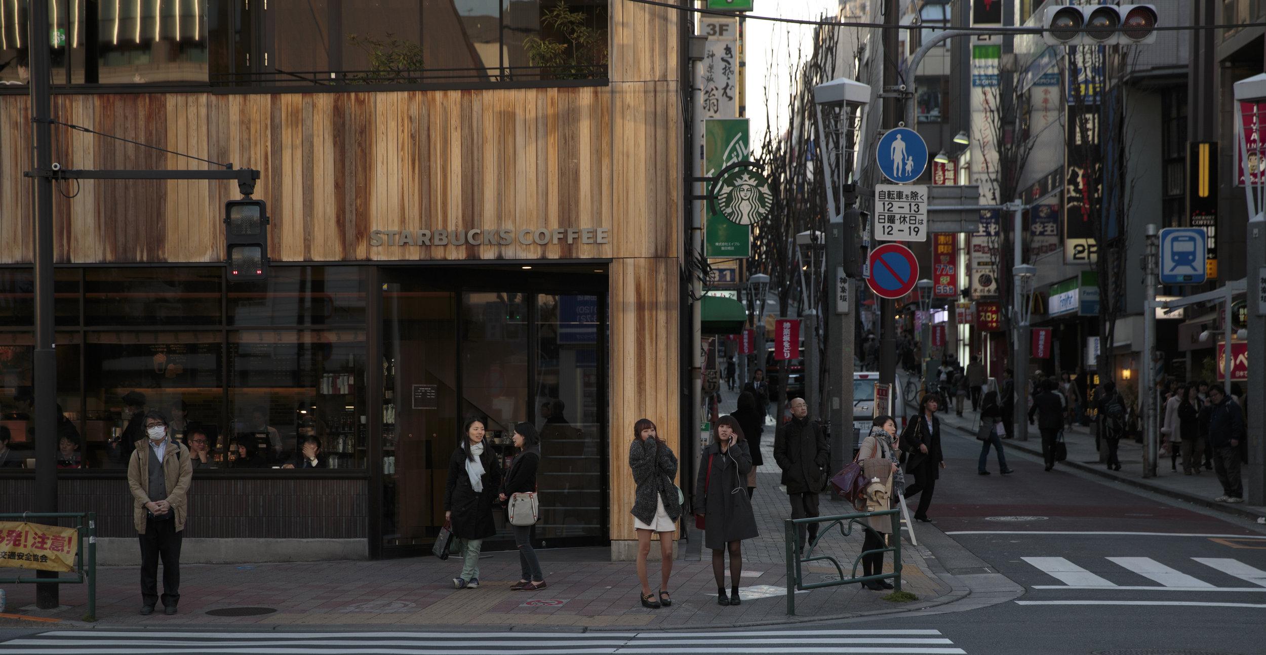 starbucks-japan.jpg