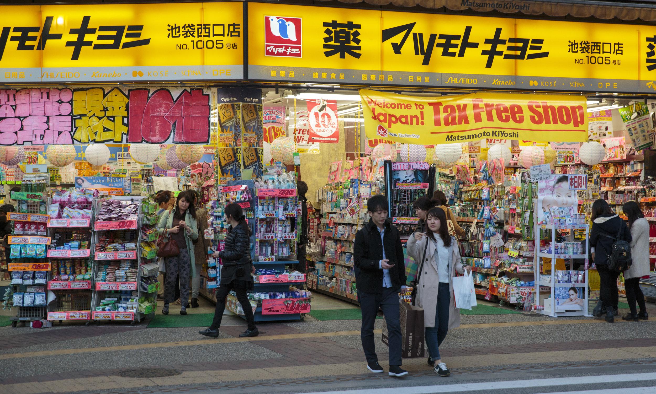 drugstore-storefront-japan.jpg
